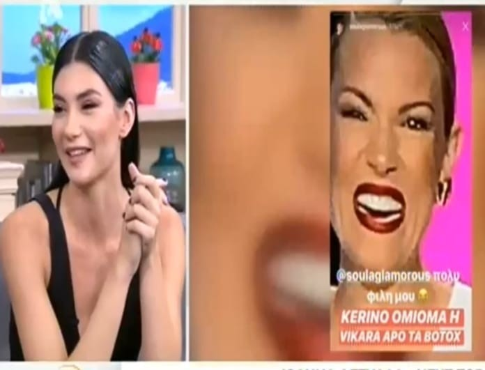 GNTM: Η Ιωάννα Δεσύλλα απάντησε για τα ειρωνικά σχόλια στην Καγιά! (Βίντεο)