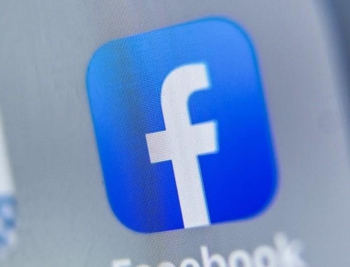 Σοκ στο Facebook: Διέρρευσαν τα τηλέφωνα εκατομμυρίων χρηστών!