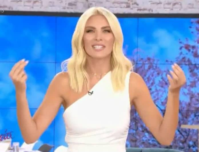 Κατερίνα Καινούργιου: Πρεμιέρα για το «Ευτυχείτε» στο Open tv! Το νέο πλατό ήταν σαν το σπίτι της Barbie! (Βίντεο)