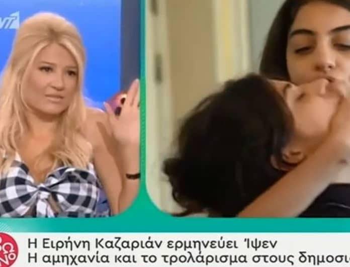 Ειρήνη Καζαριάν: Άφωνοι όλοι στο Πρωινό με τις απαντήσεις της! Την «έσφαξαν» με το βαμβάκι! (Βίντεο)