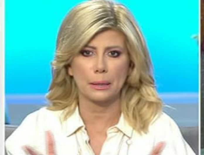 Εξαφανίστηκε Ελληνίδα 32χρονη τραγουδίστρια! Κραυγή αγωνίας από την μητέρα της στην εκπομπή της Κουτσελίνη! (Βίντεο)
