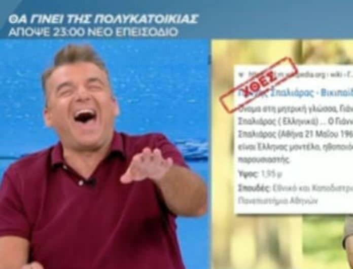 Γιάννης Σπαλιάρας: Χαμός στην εκπομπή του Λιάγκα για την ηλικία του - «Ένας κακομοίρης γυμναστής»!