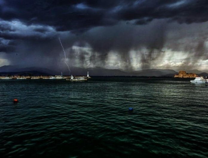 Καιρός: Προειδοποιεί για βροχές και καταιγίδες η ΕΜΥ!