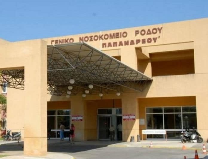 Τραγικός θάνατος στην Ρόδο: Σκοτώθηκε μέσα στο μπάνιο του νοσοκομείου!