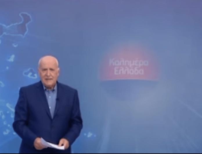 Γιώργος Παπαδάκης: Εντυπωσιακή πρεμιέρα για το «Καλημέρα Ελλάδα» με νέα πρόσωπα! (Βίντεο)