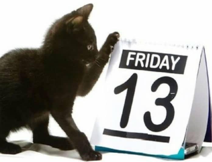 Παρασκευή και 13: Γιατί θεωρείται γρουσούζικη η σημερινή ημέρα;
