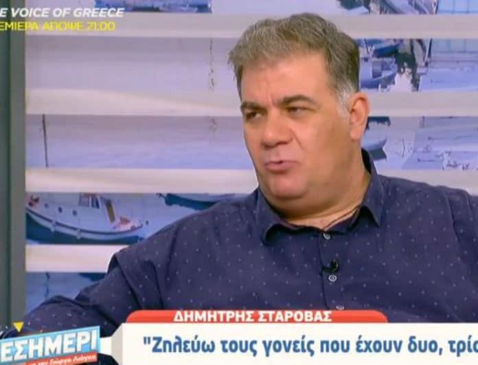 Δημήτρης Σταρόβας: Ράγισε καρδιές με την αποκάλυψη για τον Μαχαιρίτσα! «Άνοιξα τα μάτια μου και είδα...»