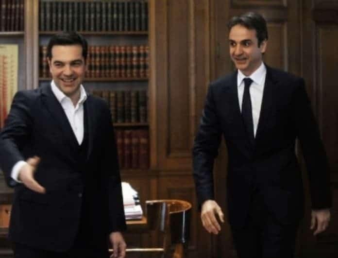 Τσίπρας - Μητσοτάκης: Αυτή είναι η περιουσία τους! Αντέχετε να μάθετε;