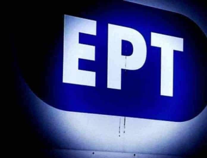 ΕΡΤ: Γνωστή δημοσιογράφος μετά την αποχώρηση «βόμβα» από το κανάλι επιστρέφει ξανά!