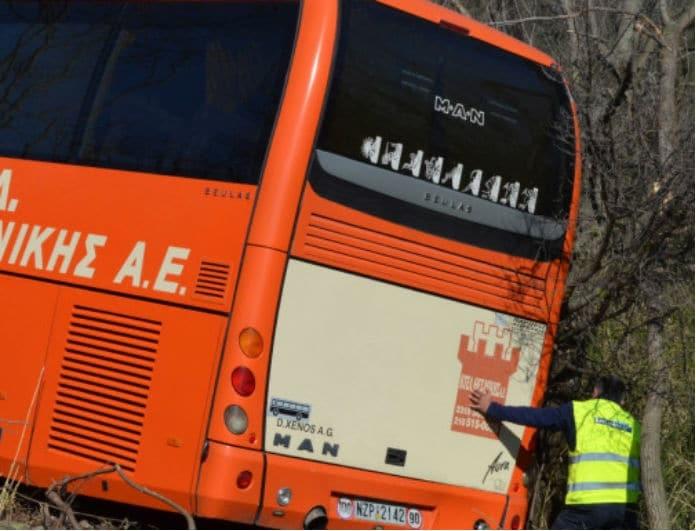 Σοκ στην Χαλκιδική! Σοβαρό τροχαίο με λεωφορείο που μετέφερε μαθητές!