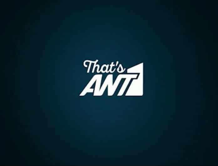 ΑΝΤ1: Πρεμιέρα σήμερα για την πιο πολυσυζητημένη παρουσιάστρια!