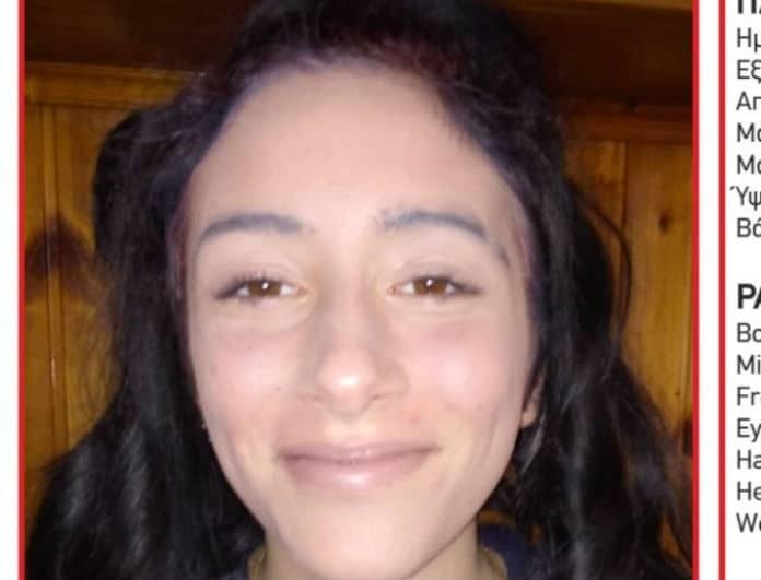 Συναγερμός στο Κορωπί με την εξαφάνιση 15χρονης!