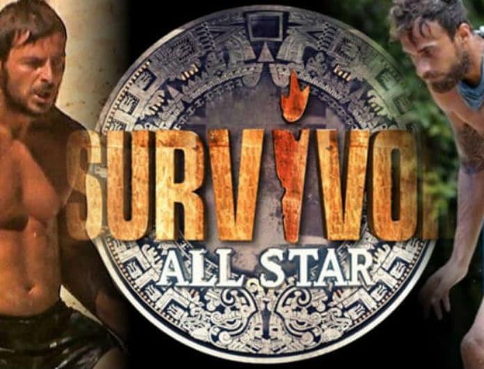 Survivor - έκτακτο: Ραγδαίες εξελίξεις για πιο πολυσυζητημένο παιχνίδι!