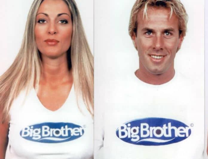 «Big Brother»: Πώς είναι σήμερα οι παίκτες που αγαπήσαμε;