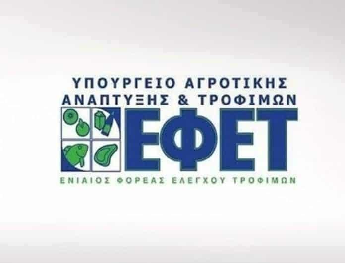 Έκτακτη ανακοίνωση από τον ΕΦΕΤ! Τι συμβαίνει με λάδι, μέλι και ρύζι!