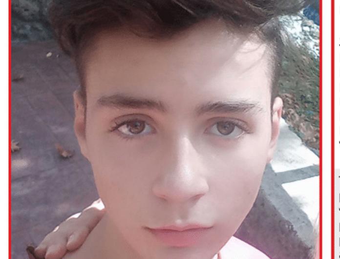 Συναγερμός στη Θεσσαλονίκη! Εξαφανίστηκε 15χρονος!