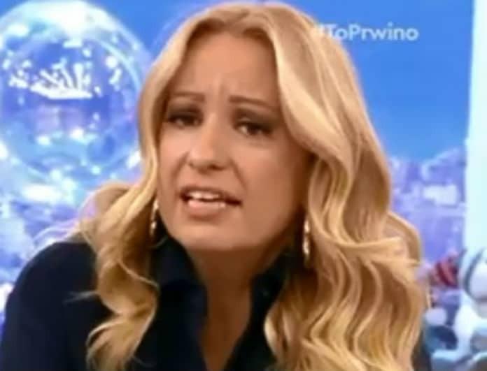 Αφροδίτη Γραμμέλη: Άδειασε δημόσια την Ηλιάνα Παπαγεωργίου! «Δεν ντρέπεται καθόλου;»
