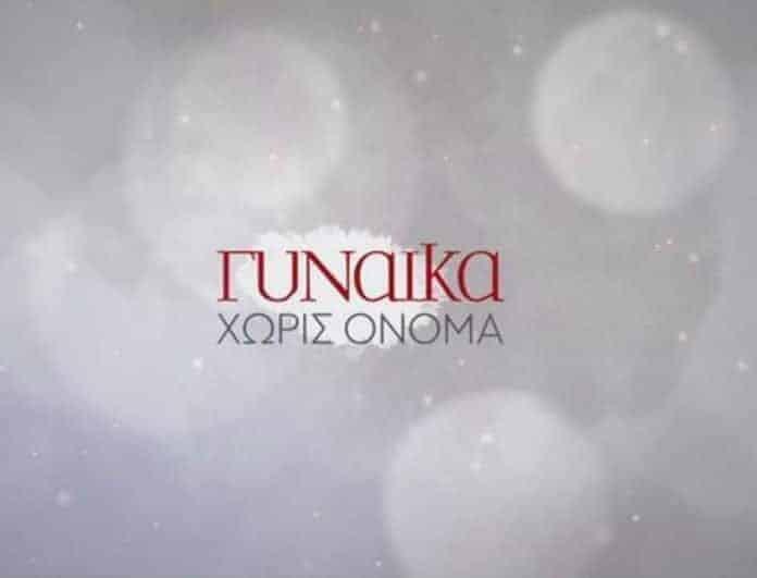 Γυναίκα χωρίς όνομα: Αυτό είναι το νέο ζευγάρι της Ελληνικής showbiz; Η δημόσια αποκάλυψη!