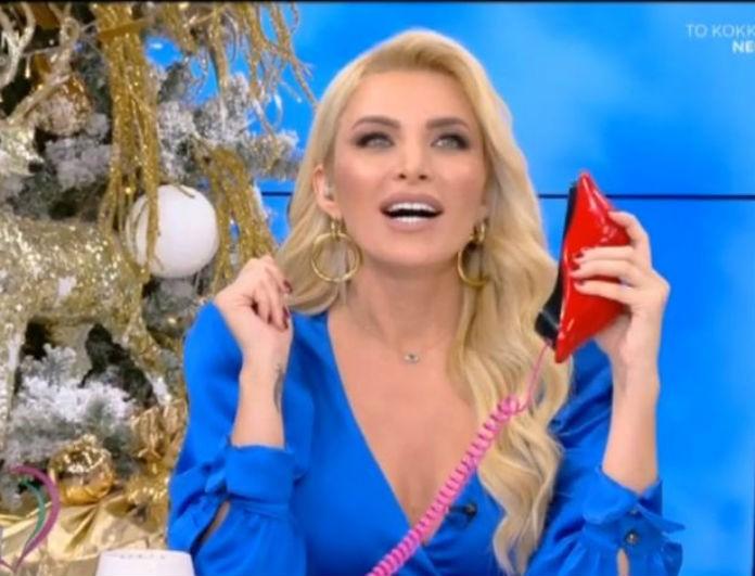 Κατερίνα Καινούργιου: «Τρελάθηκε» με το τηλεφώνημα! Άκουσε στον αέρα την φωνή της...