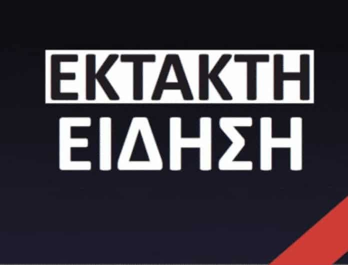 Έκτακτο: Φονικός σεισμός 5,7 ρίχτερ με 3 νεκρούς! Πού χτύπησε ο Εγκέλαδος;