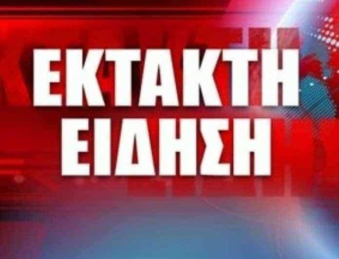 Έκτακτο! Τηλεφώνημα για βόμβα στο Εφετείο Αθηνών!