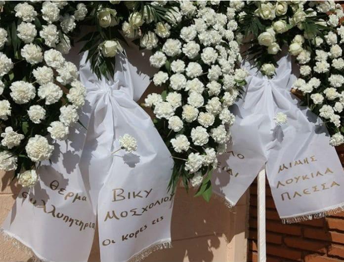 Γιάννης Σπανός: «Ράγισαν» καρδιές στην κηδεία του! Οι σπαρακτικές πρώτες εικόνες! (Βίντεο)