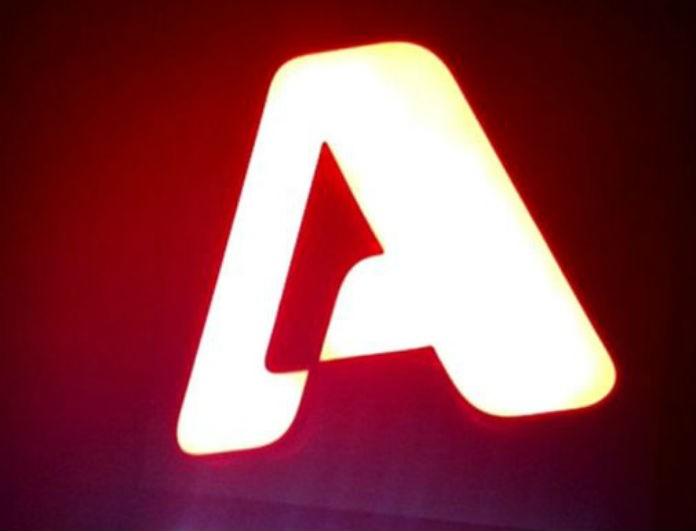 ALPHA: Έκανε πάλι... 9,4%! Τελικά το κόβουν ή όχι;