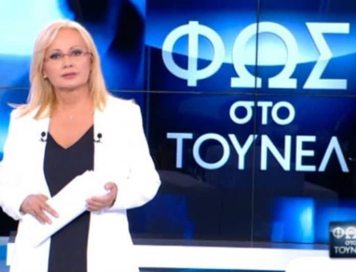 Έλληνας ποδοσφαιριστής νεκρός στην Φλώρινα! Τον βρήκε η Αγγελική ΝΙκολούλη!