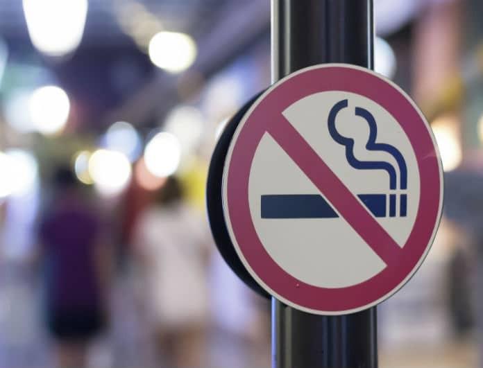 Προσοχή! Εάν καπνίζετε έρχονται... τσουχτερά πρόστιμα!
