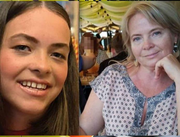 Τραγωδία στην Κατερίνη: Σήμερα η κηδεία μητέρας και κόρης! Που και τι ώρα θα γίνει;