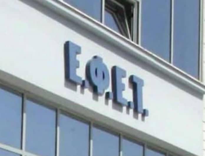 Συναγερμός από την ΕΦΕΤ: Βρέθηκαν έντομα σε αυτά τα σνακ της LIDL!