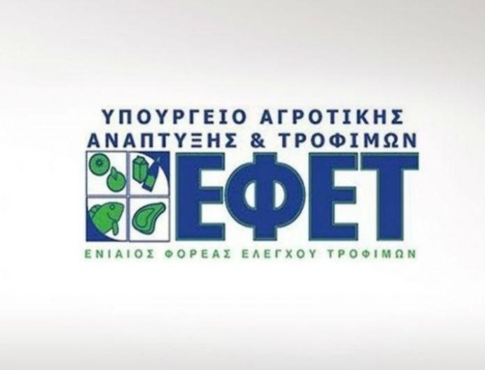 Συναγερμός από τον ΕΦΕΤ! Ανακαλεί νοθευμένο ελαιόλαδο!