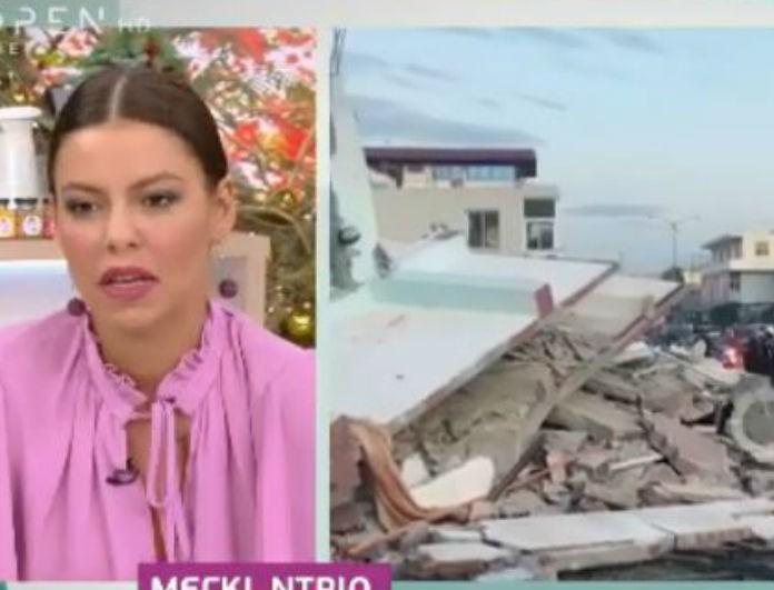 Μέγκι Ντρίο: Οι πρώτες δηλώσεις για την ξαδέρφη της που αγνοούνταν στο σεισμό της Αλβανίας! (Βίντεο)