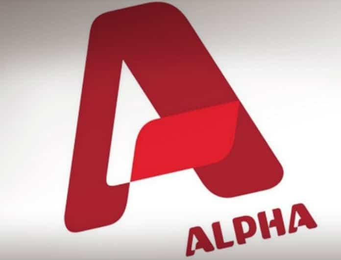 ALPHA: Έκανε ρεκόρ στην... πτώση! Γνωστή παρουσιάστρια