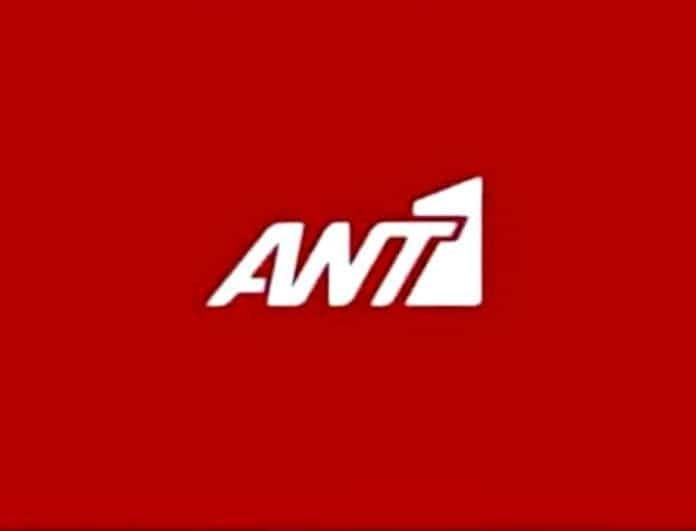 ΑΝΤ1: «Βόμβα» στο κανάλι! Τέλος σε πανάκριβο πρόγραμμα!