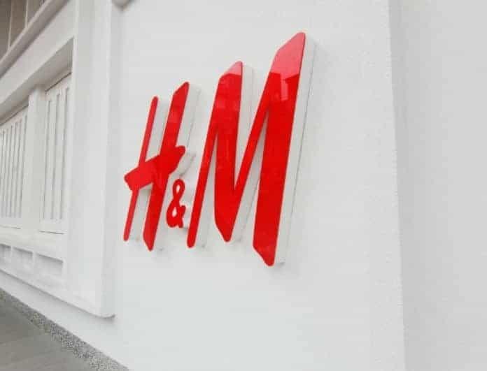 H&M: Αυτή η φούστα από τη νέα συλλογή  θυμίζει