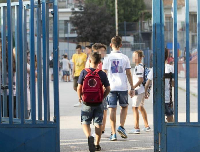 Σοκ! Μαθητής στην Κρήτη τράβηξε όπλο μέσα στο σχολείο του!