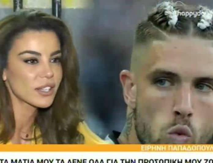 Ειρήνη Παπαδοπούλου: Είναι σε σχέση με Έλληνα ποδοσφαιριστή; Η αινιγματική απάντηση!