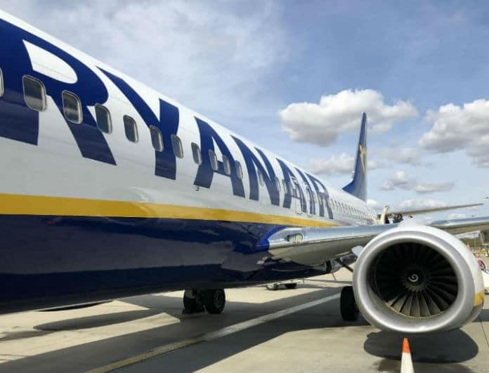 Μοναδική προσφορά! Η Ryanair