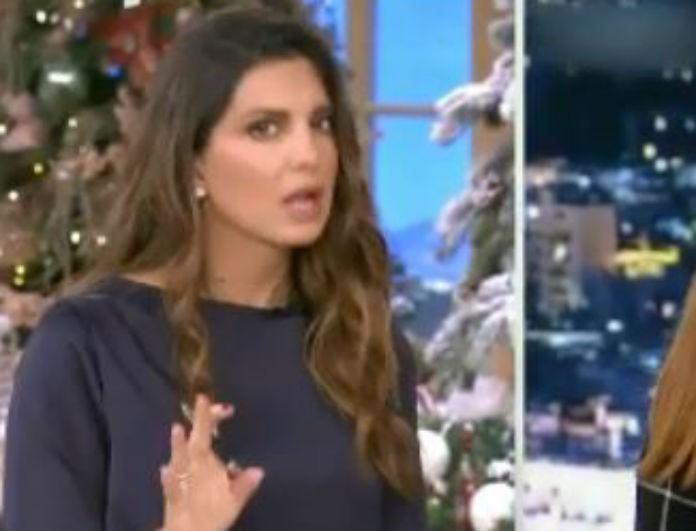 Σεισμός στην Κρήτη: Έτσι αντέδρασαν οι παρουσιαστές όταν... ταρακουνήθηκαν στον αέρα! (Βίντεο)