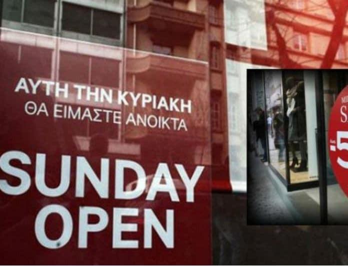 Ποιες Κυριακές θα είναι ανοιχτά τα καταστήματα; Αναλυτικά τα ωράρια!