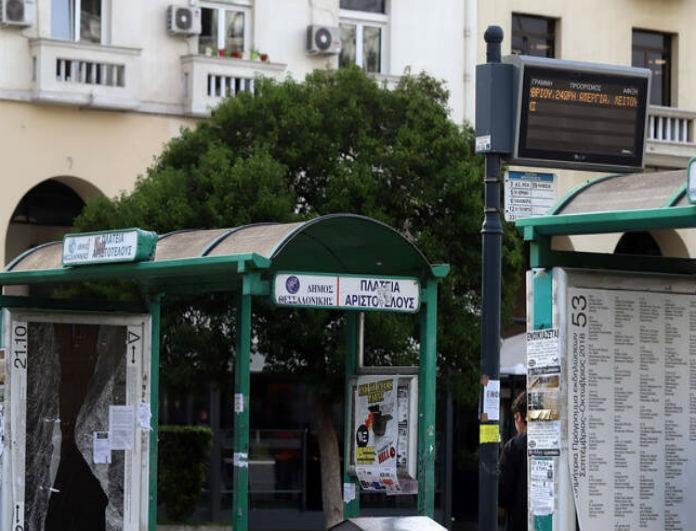 Φρίκη στη Θεσσαλονίκη! 34χρονος συνελήφθη γιατί αυνανίστηκε μπροστά σε 16χρονη μαθήτρια στη στάση!