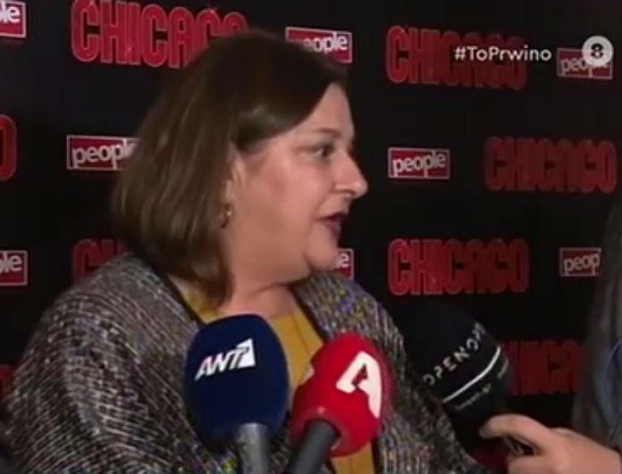 Ελισάβετ Κωνσταντινίδου: Ξέσπασε μπροστά στις κάμερες με την ερώτηση που της έκανε δημοσιογράφος! «Αφήστε με και...»!
