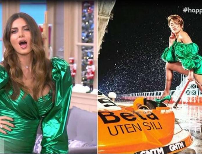 Σταματίνα Τσιμτσιλή: Μείναμε κάγκελο! Φόρεσε το ίδιο φόρεμα με την Κάτια από το GNTM και έκλεψε την παράσταση!