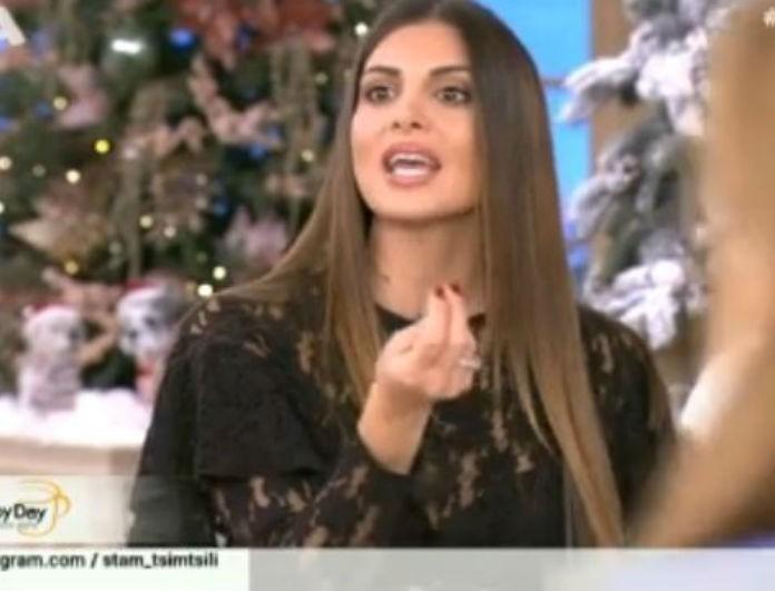 Σταματίνα Τσιμτσιλή: Απάντησε σε όσα λέγονται για τον σύντροφο της Άννας Μαρίας! «Δεν τους βλέπεις και λες...»