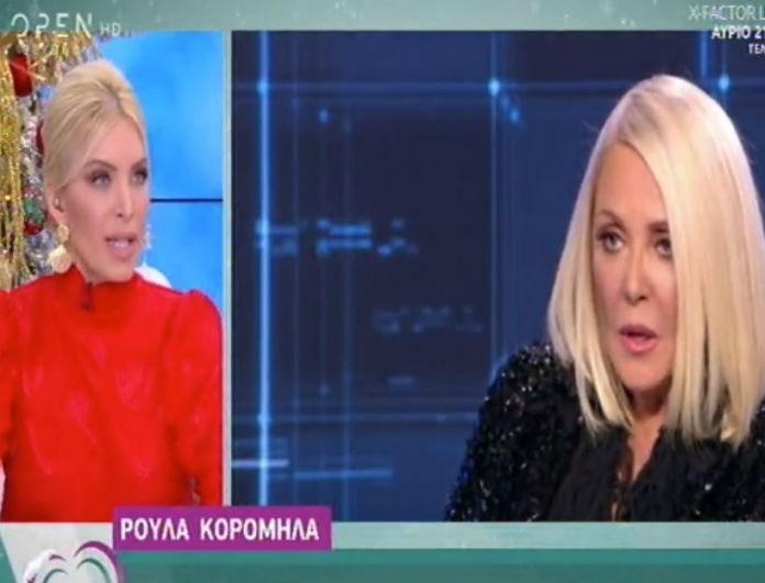Κατερίνα Καινούργιου: Απαντάει δημόσια στη Ρούλα Κορομηλά! «Μου έλεγε ότι δε θα τα καταφέρω...»