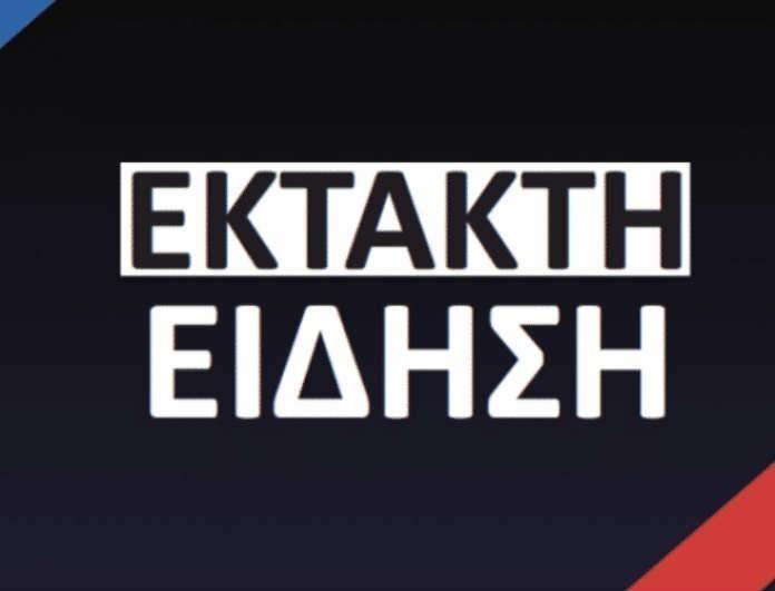 Κακοκαιρία «Ζηνοβία»: Λεωφορείο με φοιτητές εξετράπη της πορείας! Σε εξέλιξη επιχείρηση της Πυροσβεστικής για απεγκλωβισμό!