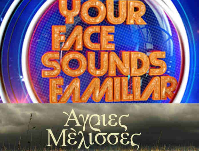 Μεγάλη έκπληξη! Παίκτης από το Your Face Sounds Familiar