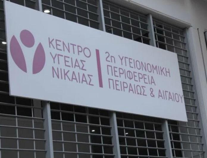Δήμος Κορυδαλλού: Δωρεάν τεστ ΠΑΠ και έλεγχος για όλες τις γυναίκες!