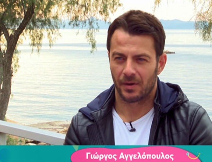 Γιώργος Αγγελόπουλος: Έκανε αποκάλυψη